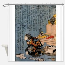 Self-portrait_of_the_shunga_album Shower Curtain