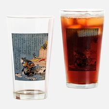 Self-portrait_of_the_shunga_album Drinking Glass
