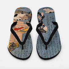 Self-portrait_of_the_shunga_album Flip Flops