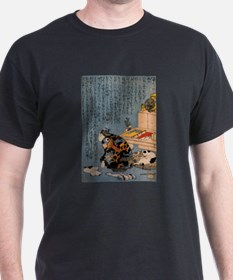 Self-portrait_of_the_shunga_album T-Shirt
