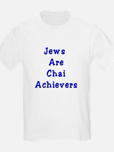 Jews Are Chai Achievers Kids T-Shirt