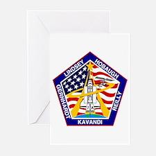 STS-104 Atlantis Greeting Cards (Pk of 10)
