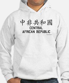 Central African Republic Hoodie