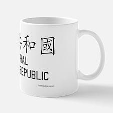 Central African Republic Mug