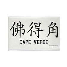 Cape Verde in Chinese Rectangle Magnet