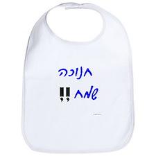 Happy Hanukkah Hebrew Script Bib