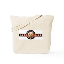 Kuet Emblem Tote Bag
