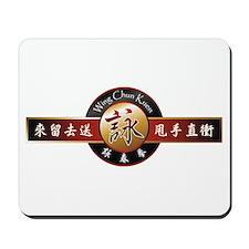 Kuet Emblem Mousepad