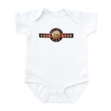 Kuet Emblem Infant Bodysuit