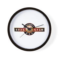 Kuet Emblem Wall Clock