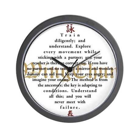 Kuet Training Wall Clock