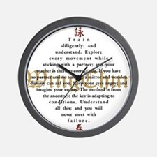 Kuet Training Wall Clock