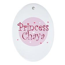 Chaya Oval Ornament