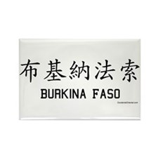 Burkina Faso in Chinese Rectangle Magnet
