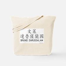 Brunei Darussalam Tote Bag