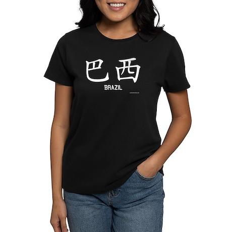 Brazil in Chinese Women's Dark T-Shirt