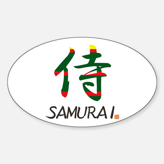 SAMURAI X'mas Ver Oval Decal