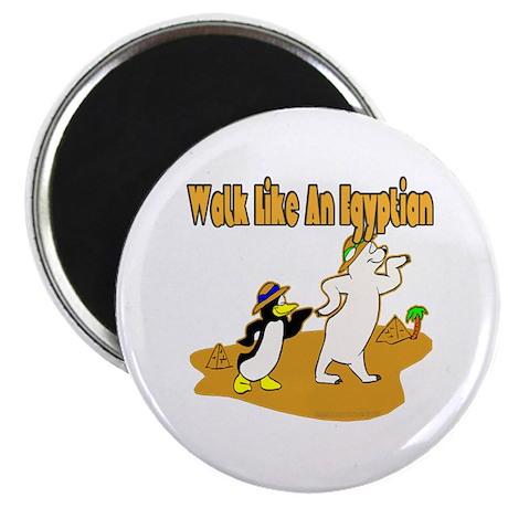 """Walk Like An Egyptian 2.25"""" Magnet (10 pack)"""