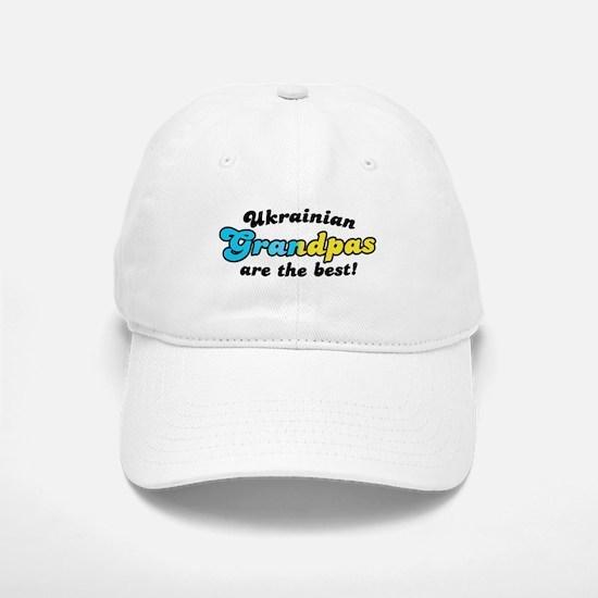 Ukrainian Grandpas are the Best Baseball Baseball Cap