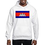 Cambodia Blank Flag Hooded Sweatshirt