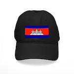 Cambodia Blank Flag Black Cap