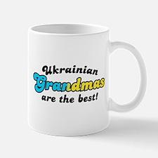 Ukrainian Grandmas are the Best Mug