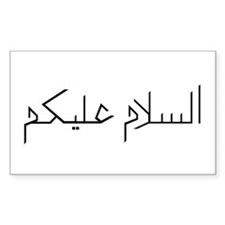 Assalaamu Alaikum Rectangle Decal