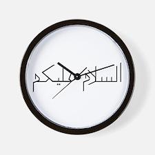 Assalaamu Alaikum Wall Clock