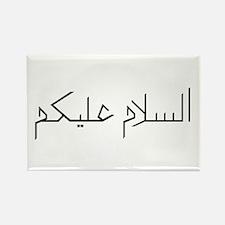 Assalaamu Alaikum Rectangle Magnet (10 pack)