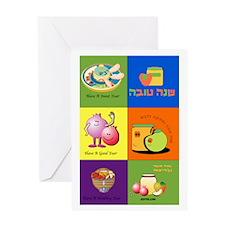 Hebrew English Greeting Card Greeting Card