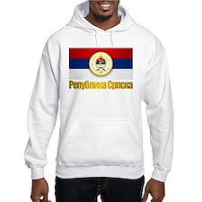 Srpska Flag Hoodie