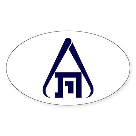 israeli Quality Control Sign QC Production Sticker
