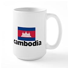 I HEART CAMBODIA FLAG Mug