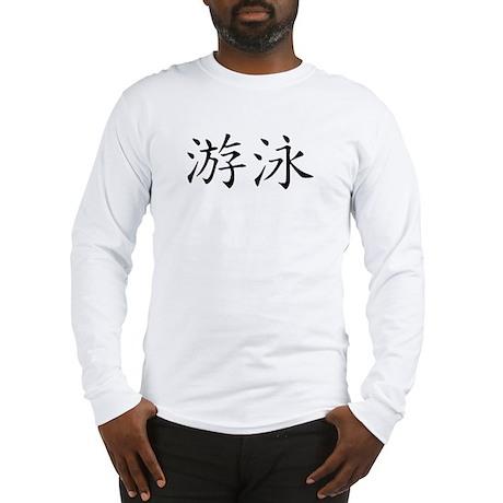 Swimming Symbol Long Sleeve T-Shirt