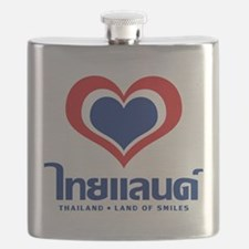 Heart (Love) Thailand Flask