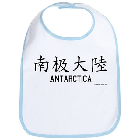 Antarctica in Chinese Bib