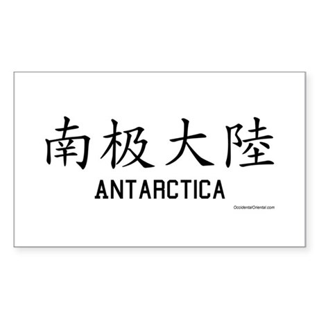Antarctica in Chinese Rectangle Sticker