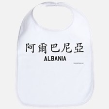 Albania in Chinese Bib