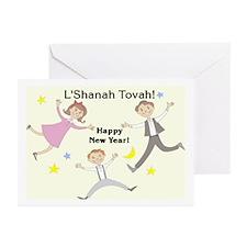 Rosh HaShanah: Joy Greeting Cards (Pk of 20)