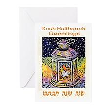 Rosh HaShanah: Storm Light Greeting Cards (Pk of 2