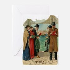 Tashlich Greeting Cards (Pk of 20)