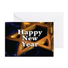 Happy Jewish New Year Greeting Cards (Pk of 10)