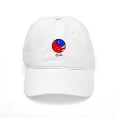 Kylie Baseball Cap