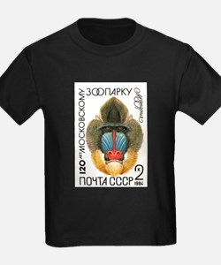Vintage 1984 Moscow Zoo Mandrill Postage Stamp T-S