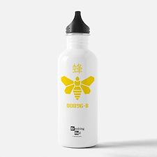 Methylamine Barrel Bee Sports Water Bottle