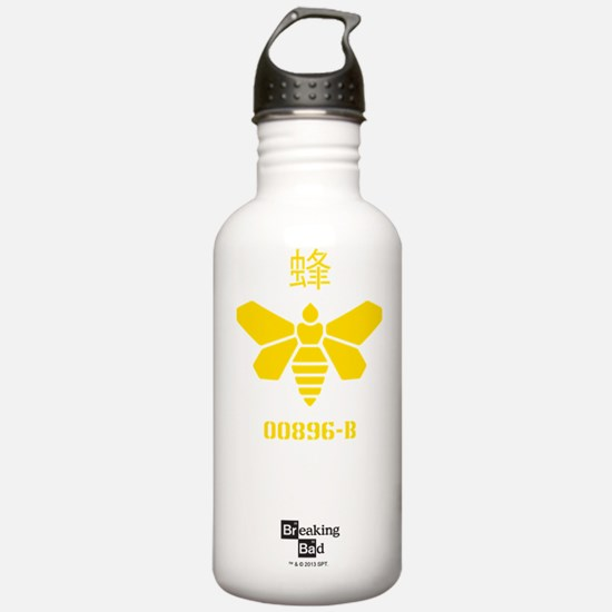 Methylamine Barrel Bee Water Bottle