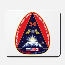 Expedition 34 Mousepad