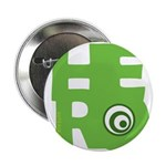 "Hero/Alter Ego 2.25"" Button (10 pack)"