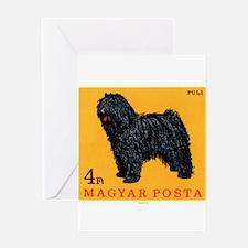 Vintage 1967 Hungary Puli Dog Postage Stamp Greeti