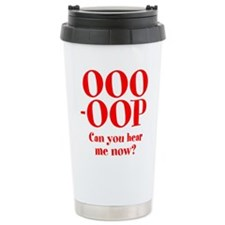 OOO-OOP Travel Mug